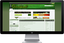 GROWER.NET.UA
