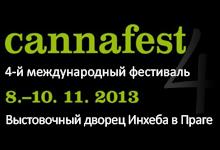 «Каннафест не только развлечение для молодых людей, но и освещение всех аспектов конопли», - утверждает директор фестиваля Лукаш Бегал