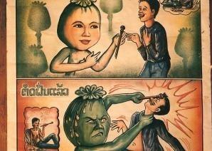 Репрессивная политика по борьбе с наркотиками в Юго-Восточной Азии терпит н ...
